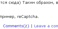 Плагин LiveJournal Comments